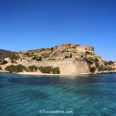 Travel Book: The Island