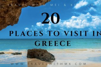 20 Best Places to Visit in Greece