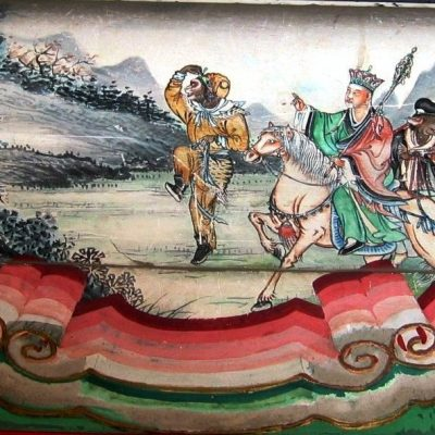 Travel Book: Journey to the West