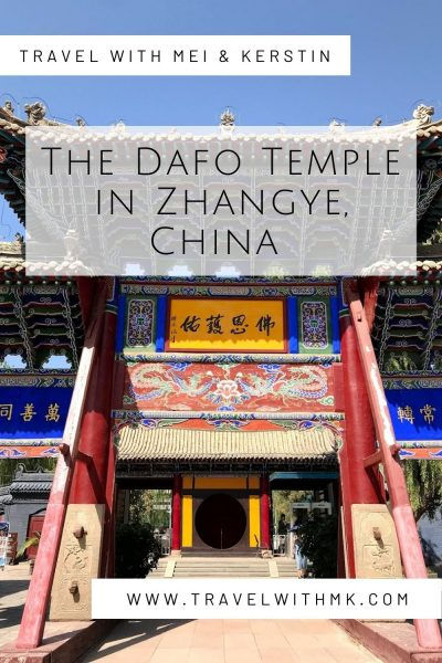 The Dafo Temple, Zhangye, China