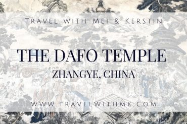 The Dafo Temple in Zhangye, China
