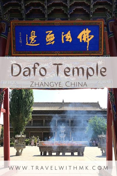 Dafo Temple in Zhangye, China © Travelwithmk.com