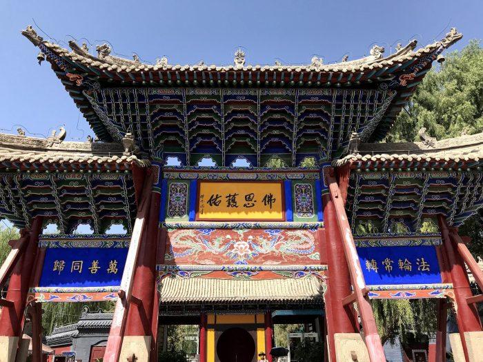 Dafo Temple, Zhangye © Travelwithmk.com